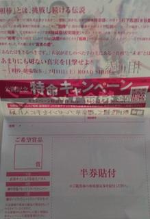 0212_aibo1.jpg