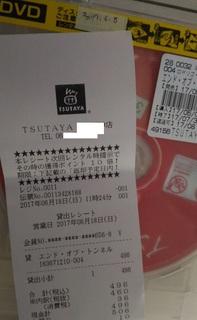 20171618_tutaya_eiga_rentaru1.jpg
