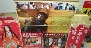 eiga_ito_kentaro_movies1106_2.jpg