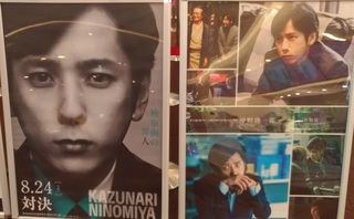 kensatugawanozainin_movie_kimutaku_nino201809_1.jpg