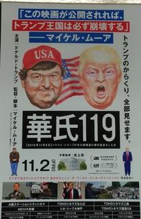 movie_kashi119_umeda.jpg