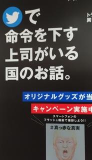 movie_kashi119_umeda1.jpg