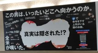 movie_kashi119_umeda3.jpg