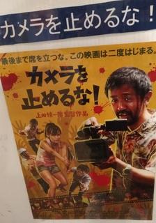 movies_kametome_umeda_osaka.jpg