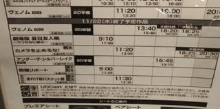movies_kametome_umeda_osaka1.jpg