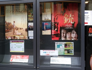 movies_umeda_theatre_wednes2.jpg