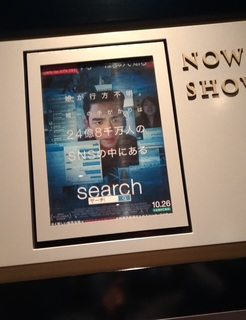 search_movies201810.jpg