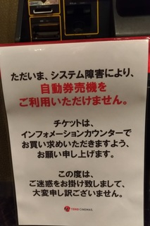 tohosinemasumeda_eigakan201810_2.jpg